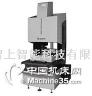 海克斯康复合式影像测量仪 大行程高精密复合三坐标影像测量