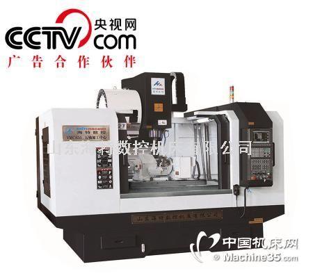 高端进口配置,卧式镗铣加工中心HMC1000