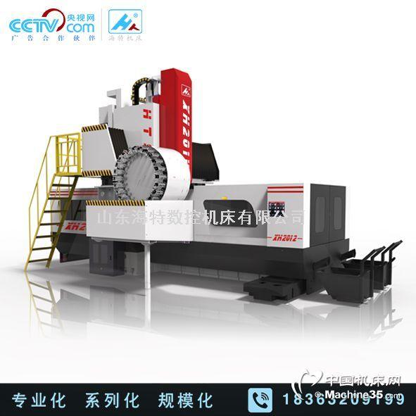 重型数控龙门铣床,重型龙门加工中心,台湾高端配置