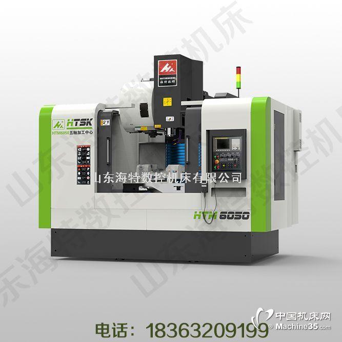 HLC2516龙加工中心三菱M80系统,山东海特机床厂家
