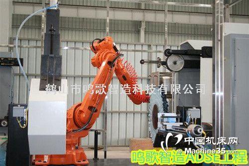 广东冲床上下料机器人装置