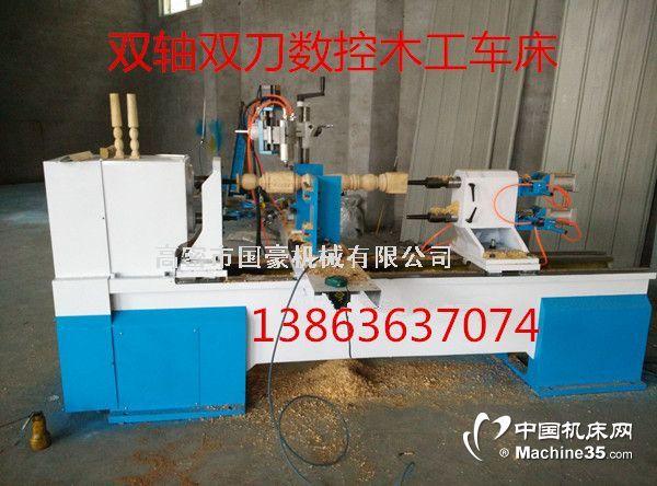 木工数控车床 小型木工多用机床 数控木工车床厂家 价格