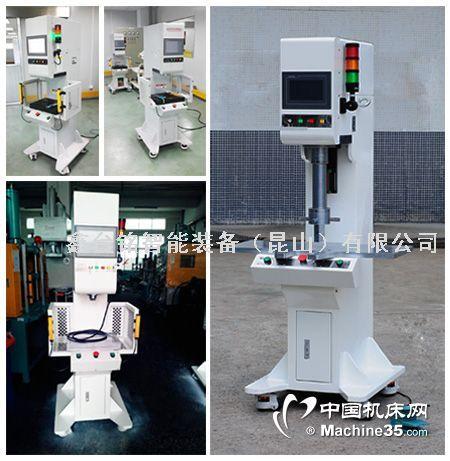 精密伺服數控壓裝機,精密壓裝機,伺服壓裝機,數控壓裝機