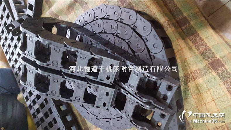 供南京25*38桥式、封闭塑料拖链 25系列尼龙工程拖链
