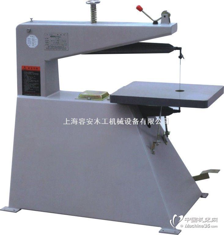 上海容安线锯机,拉花锯带锯,木工圆盘锯,实木手拉锯报价