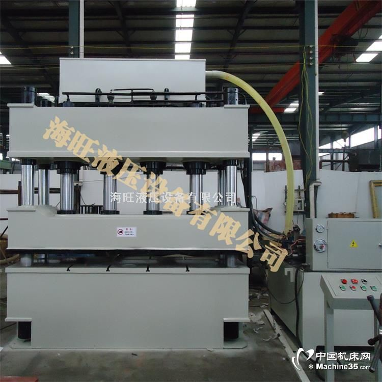 500吨三梁四柱液压机厂家直销  可定制