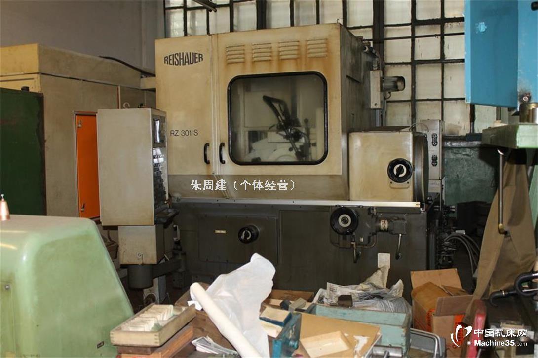二手蝸桿磨,萊森豪爾RZ301S蝸桿砂輪磨齒機