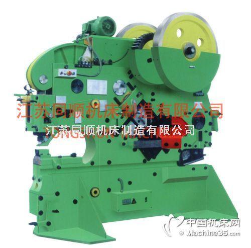 QA34-25系列机械联合冲剪机