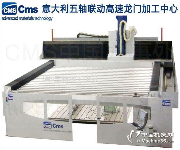 CMS游艇模型五轴加工中心,CMS船舶模型五轴加工中心