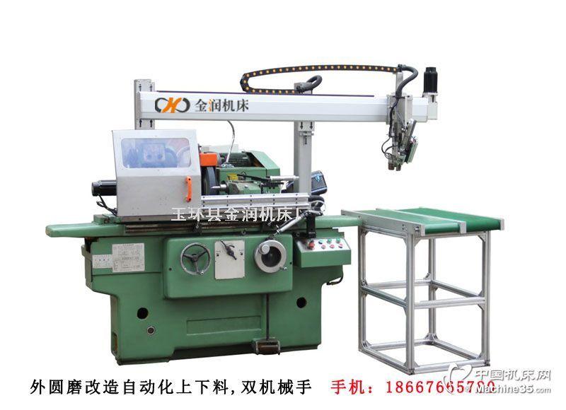外圆磨桁架机械手专注生产厂家