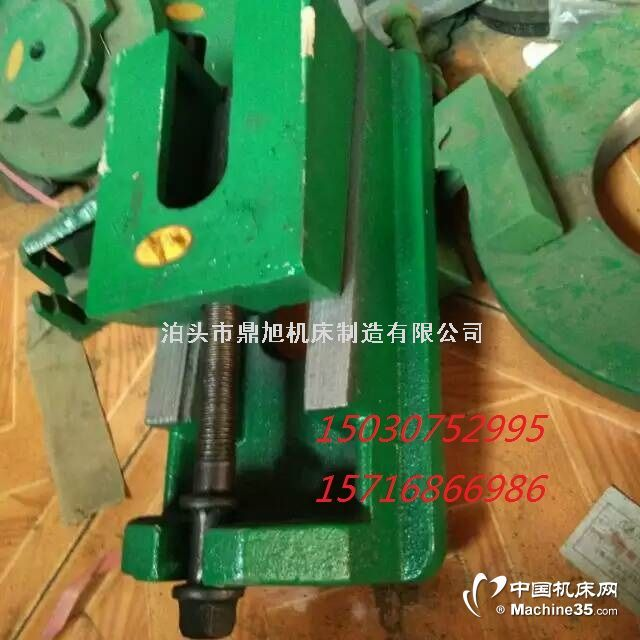s83系列調整墊鐵生產廠家