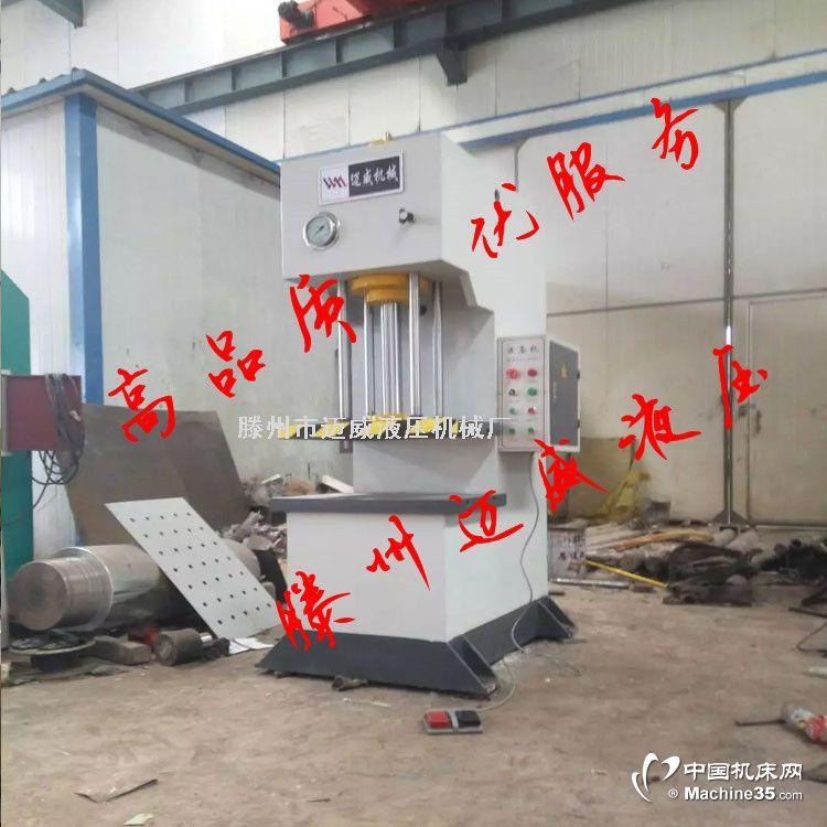 10吨小型单柱轴承压装液压机