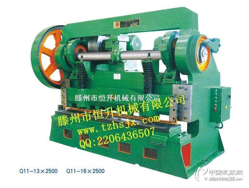 Q11-13×2500剪板机