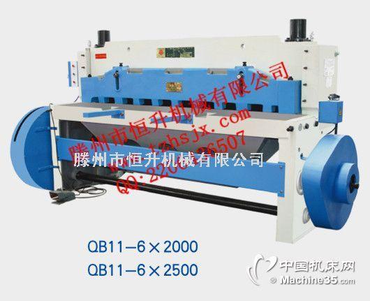 QB11—6×2000剪板机
