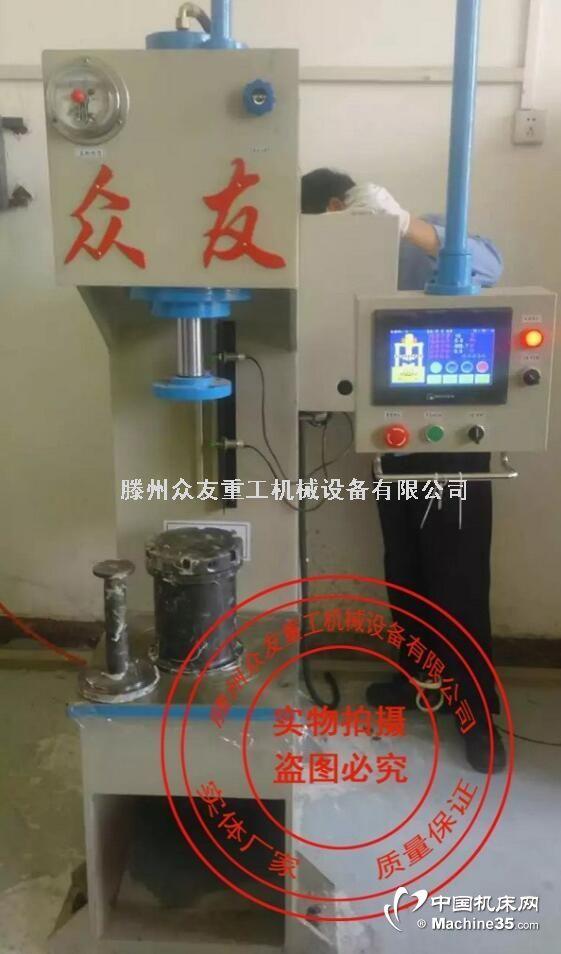 机特点①数控双动四柱拉伸液压机采用四柱三板型结构
