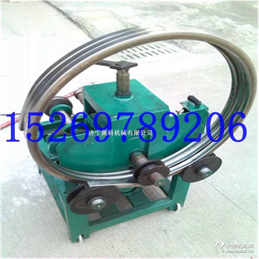 【方管圆管折弯机】小型电动弯管机,圆管压弯机