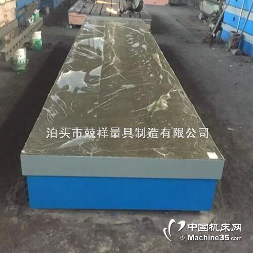 长沙铸铁平板 1-4m拼装大型平板 重型平板