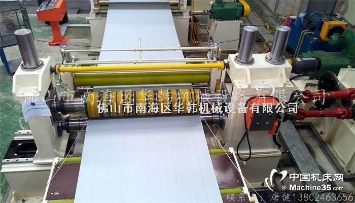 1600剪切机,数控剪切机,剪切机厂家