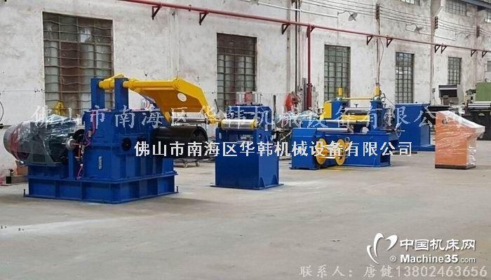 650纵剪分条机 纵剪分条机生产线 纵剪分条机厂家