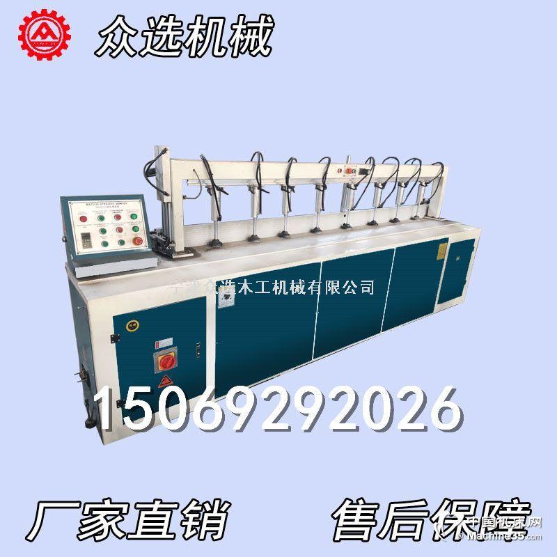 实木门生产机和煦械设备木工专用铣边机