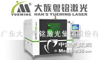 CMA1310C-G-A碳鋼激光切割機報價