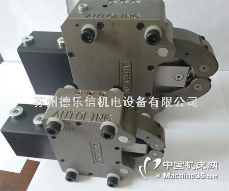 台灣AUTOLING(歐特林)油壓缸侧置中心架
