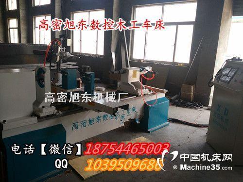 高密數控木工車床廠家直銷 高密木工數控車床生產廠家