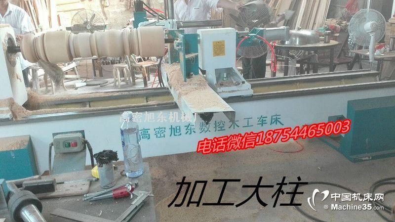 畅销云南贵州数控木工车床厂家直销云南木工车床厂家