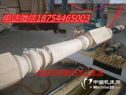 汉化数控木工车床 高密汉化数控木工车床厂家 汉化木工车床价格