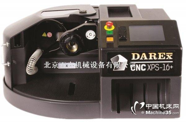 BAC.XPS-16全自动4轴CNC钻头刃磨机