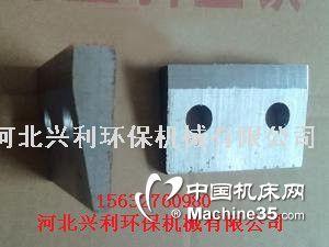 兴利钢制打孔斜垫铁规格齐全非标可定做