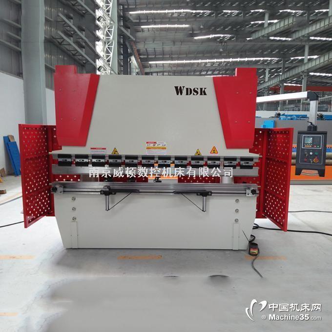 WC67Y-40T2500折弯机