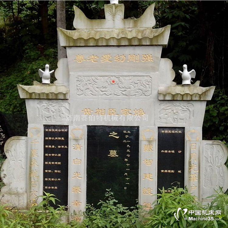 供应湖北专业定制重型石材雕刻机 碑文刻字龙凤浮雕机包教包会