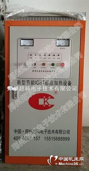 新型亚克力熔炼设备