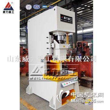 雅安500吨液压冲床 500t冲床机械行业生产高效率机床