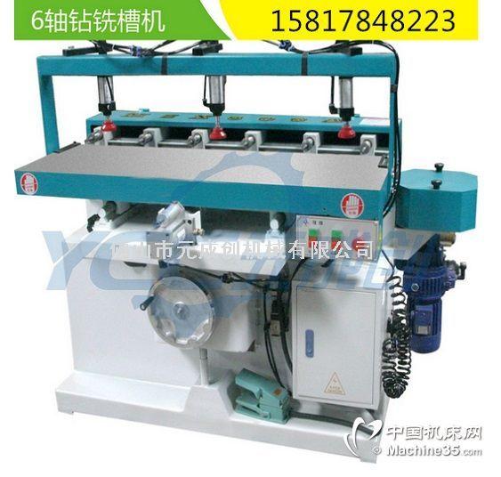 厂家直销 6轴钻木工铣槽机 开槽 水平自动多头钻设备批发