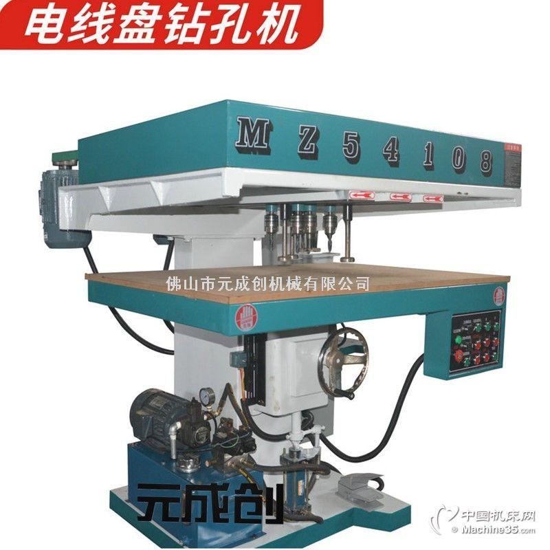 木板铣槽机 电线盘铣槽机 圆盘开槽机 铣槽机厂家