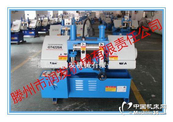 润发机械GT4220A小型液压金属带锯床价格 带锯床厂家批发