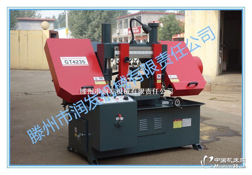 潤發機械GT4235雙立柱臥式金屬帶鋸床廠家批發