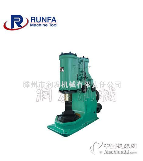 C41-16kg单体式空气锤 厂家热卖 优质价廉