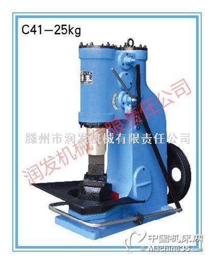 c41-25kg打鐵空氣錘 廠家生產 可視頻看貨