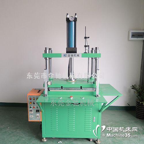 热压机 鼓包机 PVC|PEC|EVA热压成型机