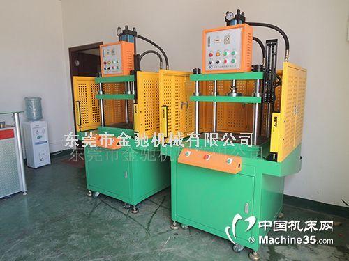 水口冲切机 压铸件冲边机 压铸件切边机