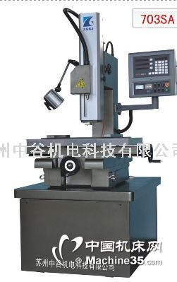 钨钢穿孔机 硬质合金穿孔机
