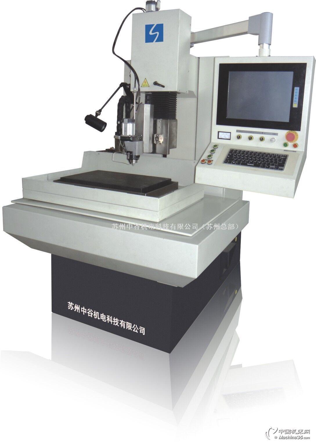 中谷电加工研究所微孔机 穿孔机