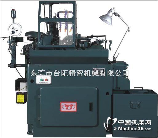 台湾自动上料车床,台阳自动车床厂家专供—A-1525