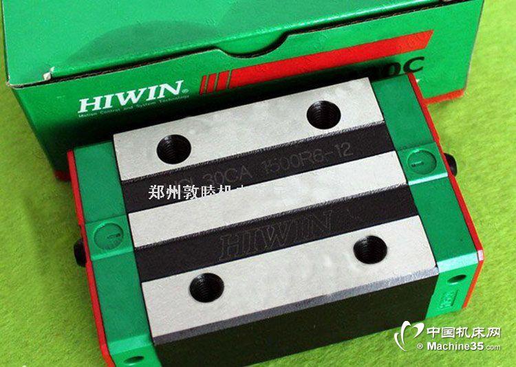 郑州批发台湾上银导轨滑块HGH20CA
