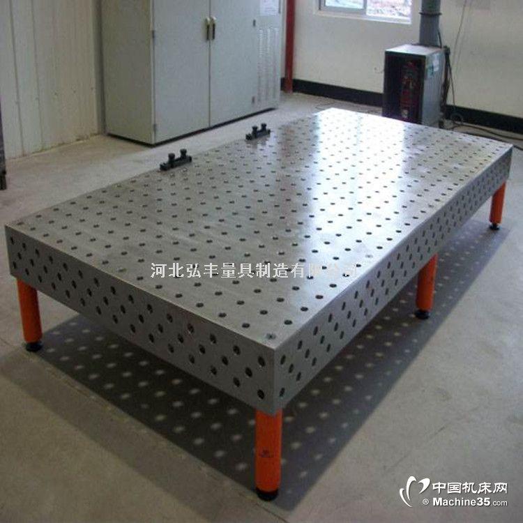 多功能三维柔性焊接平台 三维焊接平板厂家 规格全