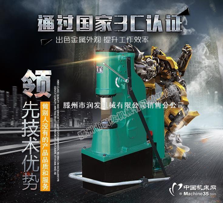 小型16kg带底座打铁空气锤 免安装 两相电也能用