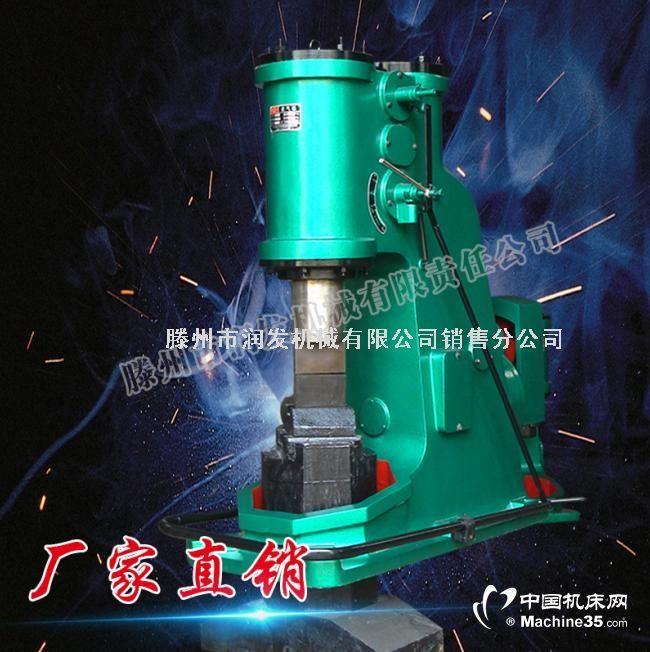 打鐵設備250KG空氣錘 經濟耐用 廠家價格 包郵